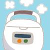 A-Stage 1.5合炊き炊飯器
