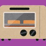 プレミアムオーブントースター すばやき おまかせ ST-2D251