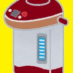 STAN. マイコン沸とう電動ポット CP-CA12