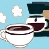 コーヒーメーカー ルック セレクション MKM-1084
