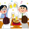 スタンドビールサーバー GH-BEERK-WH