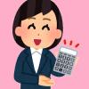 軽減税率対応 電卓
