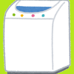 AQUA 縦型洗濯乾燥機 AQW-GTW100H