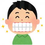 オーラルB 電動歯ブラシ PRO2000