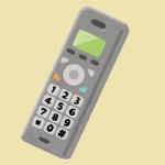 デジタルコードレス電話機 RU・RU・RU VE-GDL45DL