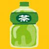 訳あり ヘルシア緑茶