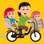 電動自転車 エナシスベビー