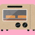 デロンギ オーブン EO90155J-W