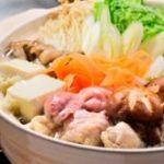 坂田釜作万能鍋